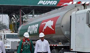 Puma Permit Issuer Training