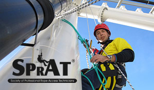 Rope Access Training (SPRAT)